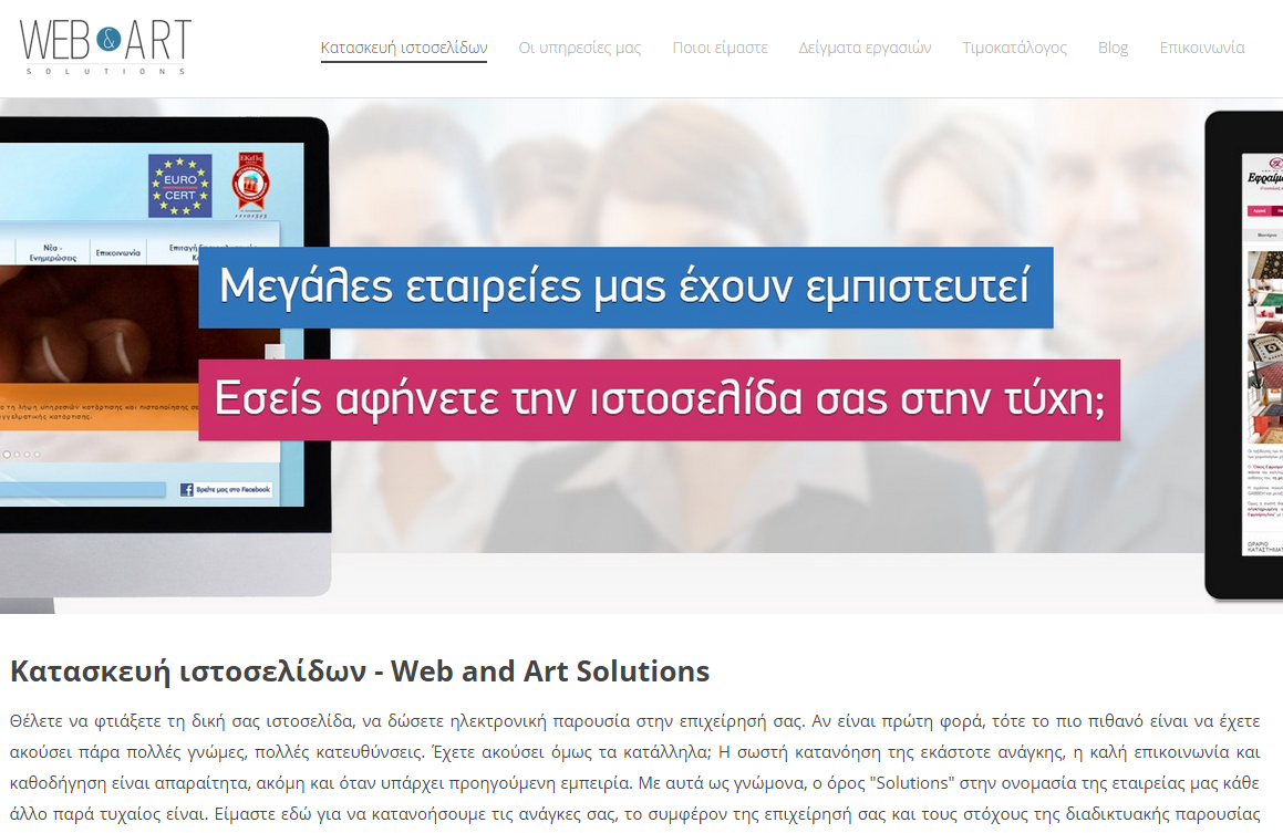 Web & Art Solutions